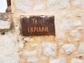 Mani-Peloponnese-1-www.eternalgreece.com-by-E-Cauchi-1669